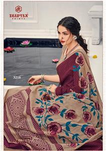 Deeptex Mother India Vol 32 -