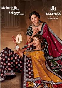 Deeptex Mother India Vol 33