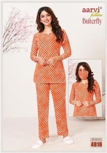 Aarvi Fashion Butterfly Vol 1
