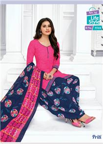 Mcm Priti Vol 4 Pure Cotton Suits - 5510