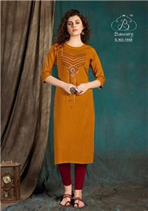 Banwery Special Taapsee Vol 1 - 1009