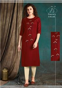 Banwery Special Taapsee Vol 1 - 1002