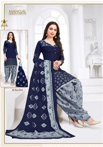 Msf Mastani Vol 8 Unstitched - 916