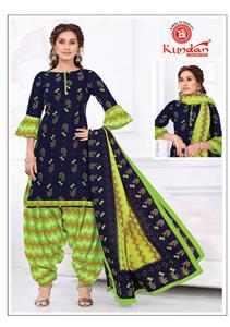 Kundan Kalash Ruhi Vol 9 With Lining