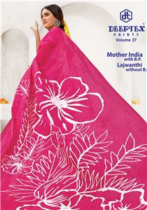 Deeptex Mother India Vol 37