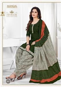 Msf Mastani Ruhi Vol 9 With Lining  - 815