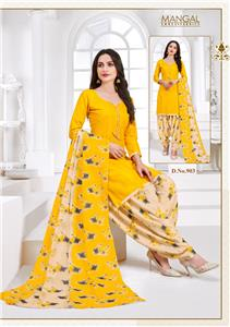 Msf Mastani Ruhi Vol 9 With Lining 903