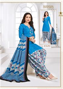 Msf Mastani Ruhi Vol 9 With Lining - 913