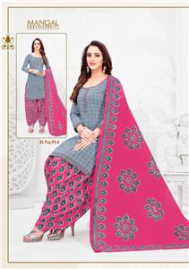 Msf Mastani Ruhi Vol 9 With Lining - 914