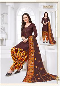 Msf Mastani Ruhi Vol 9 With Lining - 907