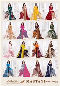Msf Mastani Ruhi Vol 9 With Lining