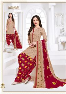 Msf Mastani Ruhi Vol 9 With Lining - 902