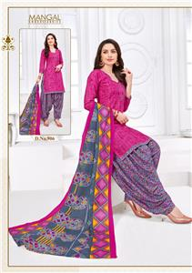 Msf Mastani Ruhi Vol 9 With Lining - 906