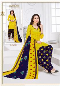 Msf Mastani Ruhi Vol 9 With Lining - 910