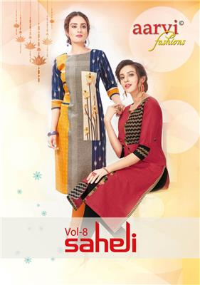 AARVI SAHELI VOL 8 PURE HEAVY COTTON KURTIS