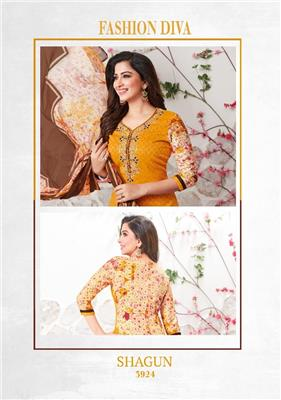 AARVI SHAGUN VOL 1_WHOLESALE_GLACE_COTTON_MATERIAL_SUPPLIER_03