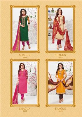 AARVI SHAGUN VOL 1_WHOLESALE_GLACE_COTTON_MATERIAL_SUPPLIER_16