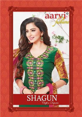 AARVI SHAGUN VOL 1_WHOLESALE_GLACE_COTTON_MATERIAL_SUPPLIER_17