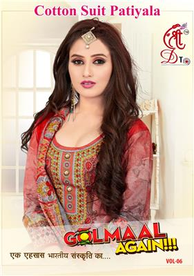 MF GOLMAL AGAIN KARACHI VOL 6_WHOLESALE_INDO_COTTON_DRESS_03