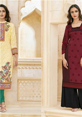 PRANJUL PRERNA VOL 1_wholesale_unstitched_kurtis_india_02