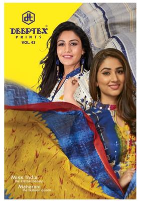 Deeptex_miss_india_vol_43_wholesaler_supplier_authorized_dealer_india_01